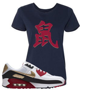 Air Max 90 Chinese New Year Women's T Shirt | Navy Blue, Rat Character