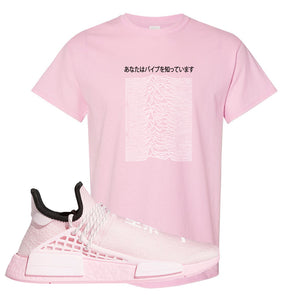 NMD Hu Tonal Pink T Shirt | Vibes Japan, Light Pink
