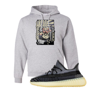 Yeezy Boost 350 V2 Asriel Carbon Pullover Hoodie | Attack Of The Bear, Ash