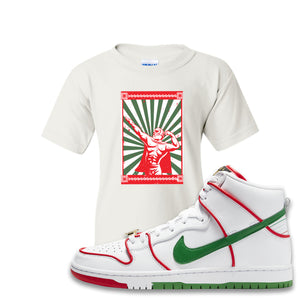 Paul Rodriguez's Nike SB Dunk High Sneaker White Kid's T Shirt | Kid's Tees to match Paul Rodriguez's Nike SB Dunk High Shoes | Lucha Libre
