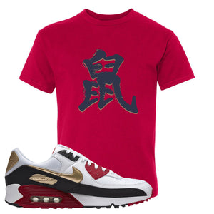 Air Max 90 Chinese New Year Kid's T Shirt | Deep Red, Rat Character