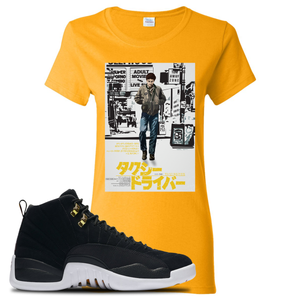 Japanese Poster Gold Women's T-Shirt To Match Jordan 12 Reverse Taxi Sneakers