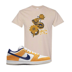 SB Dunk Low Laser Orange T Shirt | Sand, Snake Lotus