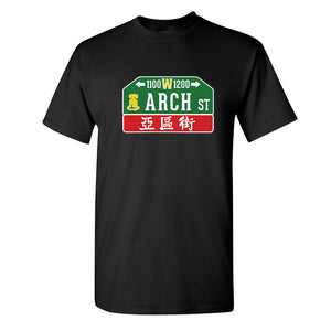 Arch Street T-Shirt | Arch Street Sign Black T-Shirt the front of this shirt has the arch street sign