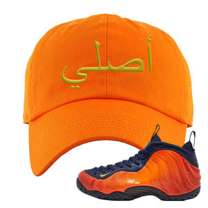 Foamposite One OKC Dad Hat | Orange, Original Arabic
