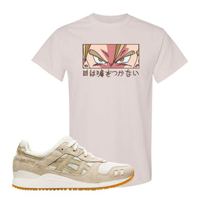 GEL-Lyte III 'Monozukuri Pack' T Shirt | Natural, Eyes Don't Lie