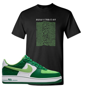 Air Force 1 Low St. Patrick's Day 2021 T Shirt | Vibes Japan, Black