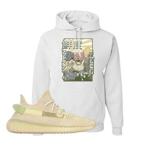 Yeezy Boost 350 V2 Flax Hoodie | White, Attack of the Bear