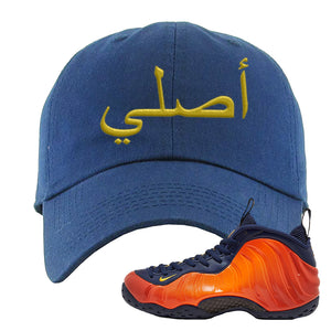 Foamposite One OKC Dad Hat | Navy Blue, Original Arabic