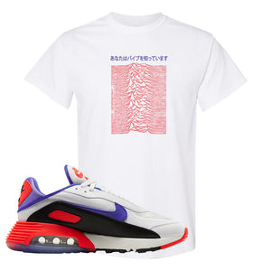 Air Max 2090 Evolution Of Icons T Shirt | Vibes Japan, White