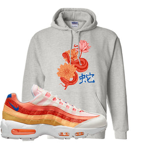 Air Max 95 Orange Snakeskin Hoodie | Snake Lotus, Ash