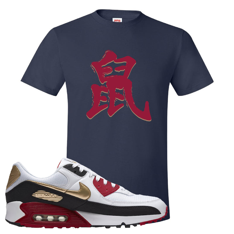 Air Max 90 Chinese New Year T Shirt | Navy Blue, Rat Character