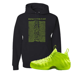 Air Foamposite Pro Volt Hoodie | Vibes Japan, Black