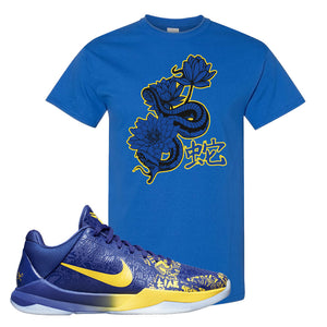 Kobe 5 Protro 5 Rings T Shirt | Snake Lotus, Royal Blue