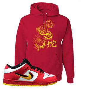 Nike Dunk Low Vietnam 25th Anniversary Pullover Hoodie | Snake Lotus, Red