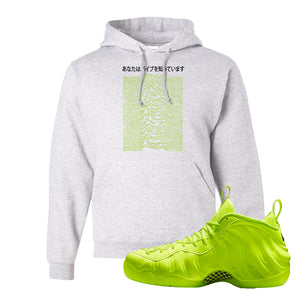 Air Foamposite Pro Volt Hoodie | Vibes Japan, Ash