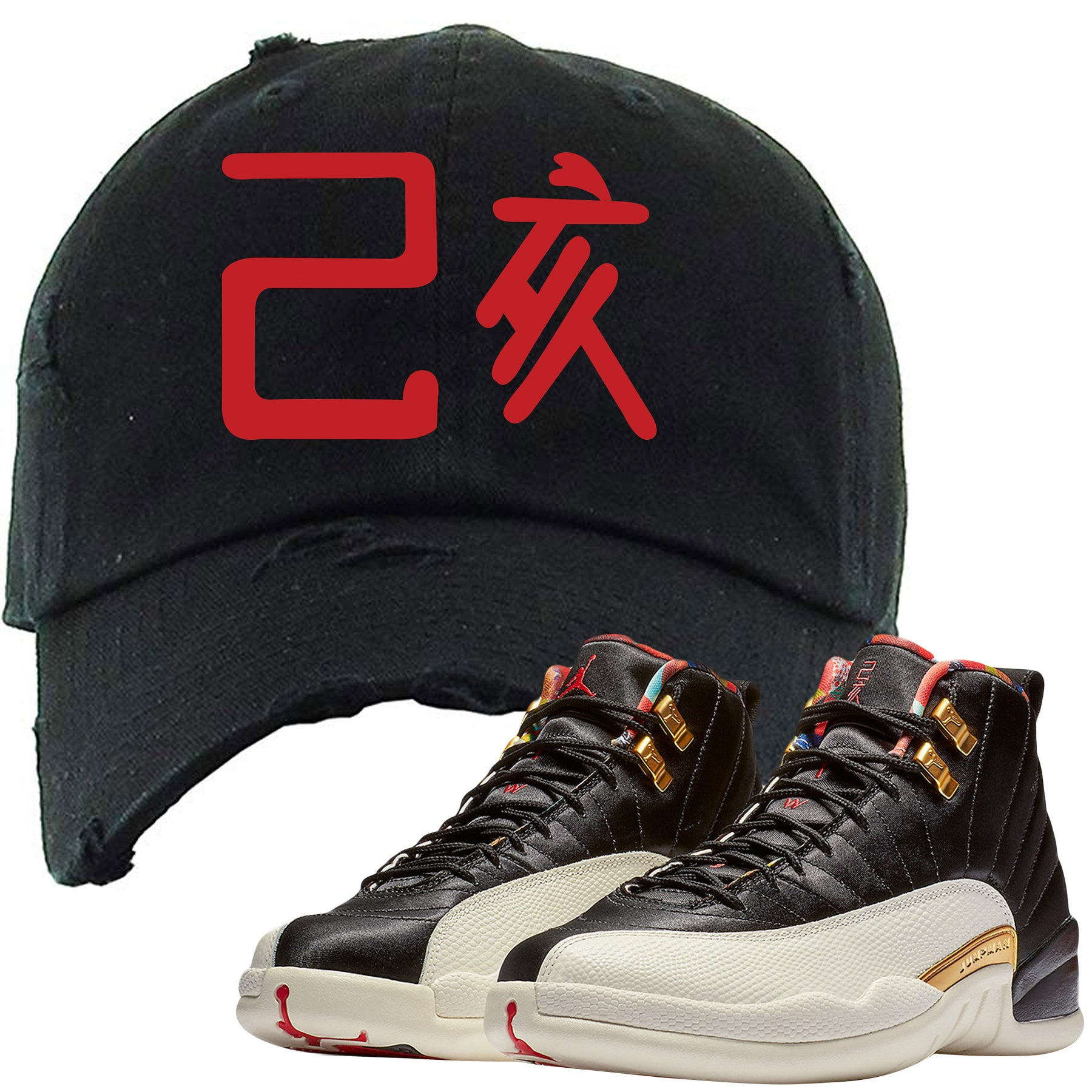 2a9e412808b Rock the Jordan 12 Chinese New Year sneaker matching distressed dad hat to  match your pair