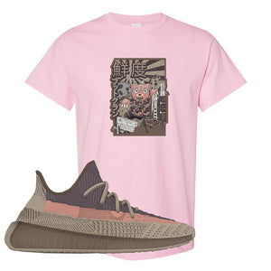 Yeezy 350 v2 Ash Stone T Shirt | Attack Of The Bear, Light Pink