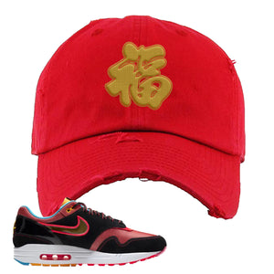 Air Max 1 NYC Chinatown Hong Bo Red Distressed Dad Hat To Match Sneakers