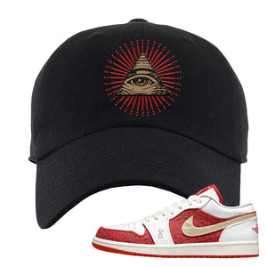 Air Jordan 1 Low Spades Dad Hat | All Seeing Eye, Black