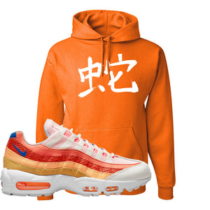 Air Max 95 Orange Snakeskin Hoodie | Snake Japanese, Orange