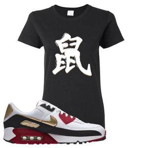 Air Max 90 Chinese New Year Women's T Shirt | Black, Rat Character