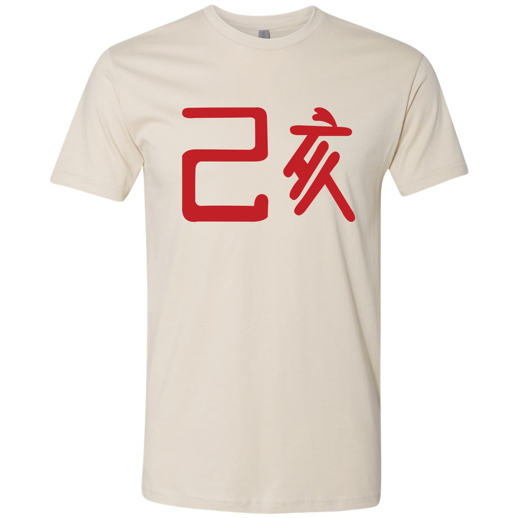 best sneakers 5e6c8 417b9 ... Cream T-Shirt  Match your pair of Chinese New Year Jordan 12s with this Jordan  12 Chinese New Year