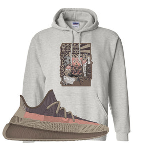 Yeezy 350 v2 Ash Stone Hoodie | Attack Of The Bear, Ash
