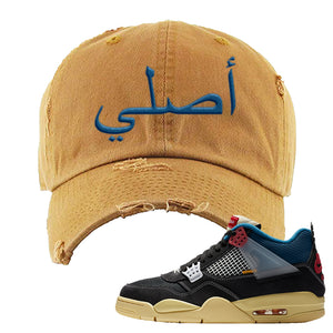 Union LA x Air Jordan 4 Off Noir Distressed Dad Hat | Original Arabic, Timber