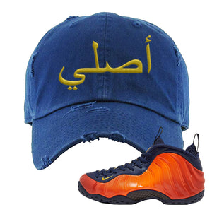 Foamposite One OKC Distressed Dad Hat | Navy Blue, Original Arabic