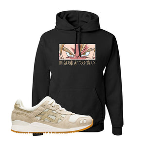 GEL-Lyte III 'Monozukuri Pack' Hoodie | Black, Eyes Don't Lie