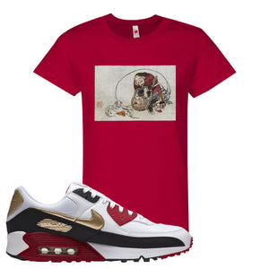 Air Max 90 Chinese New Year Women's T Shirt | Deep Red, Japanese Rat Party