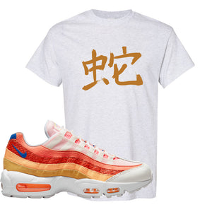 Air Max 95 Orange Snakeskin T Shirt | Snake Japanese, Ash