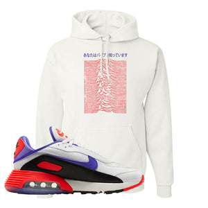 Air Max 2090 Evolution Of Icons Hoodie | Vibes Japan, White