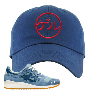 "GEL-Lyte III ""Monozukuri Pack"" Smoke Blue Dad Hat 
