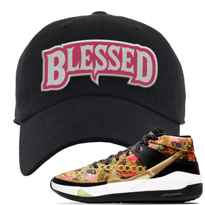 KD 13 Hype Dad Hat | Black, Blessed Arch