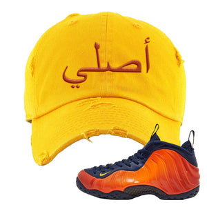 Foamposite One OKC Distressed Dad Hat | Gold, Original Arabic