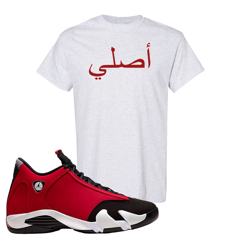 Air Jordan 14 Gym Red T Shirt | Ash, Original Arabic