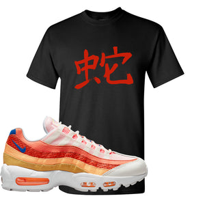 Air Max 95 Orange Snakeskin T Shirt | Snake Japanese, Black