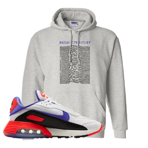 Air Max 2090 Evolution Of Icons Hoodie | Vibes Japan, Ash