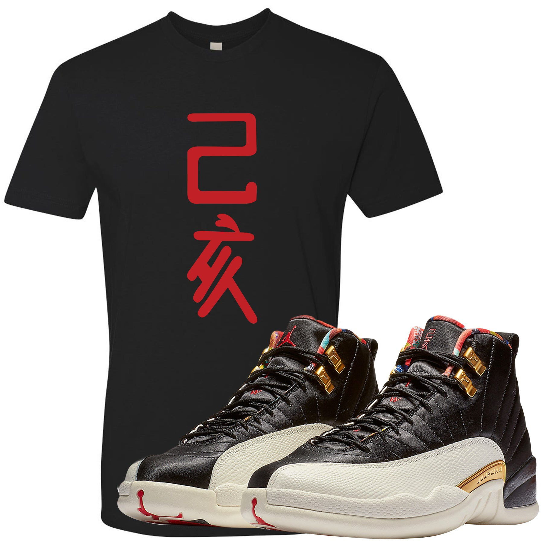 6970fb679912d0 Match your pair of Chinese New Year Jordan 12s with this Jordan 12 Chinese  New Year