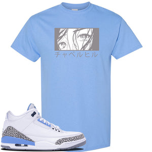 Jordan 3 UNC Sneaker Carolina Blue T Shirt | Tees to match Nike Air Jordan 3 UNC Shoes | Chapel Hill Japanese