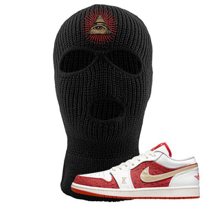 Air Jordan 1 Low Spades Ski Mask | All Seeing Eye, Black