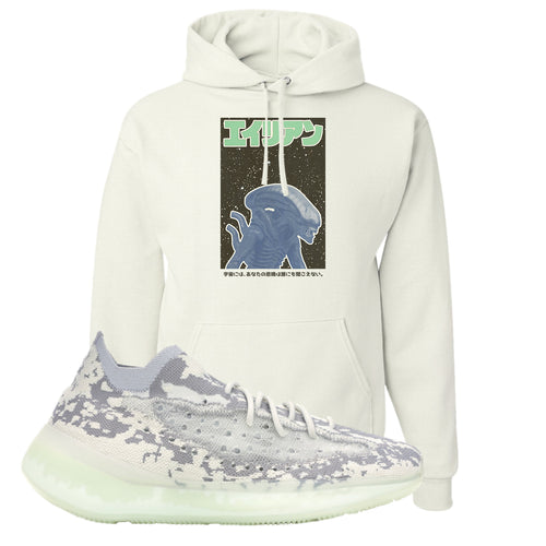Yeezy Boost 380 Alien Alien Japanese Movie Poster White Sneaker Matching Pullover Hoodie