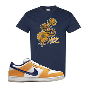 SB Dunk Low Laser Orange T Shirt | Navy, Snake Lotus