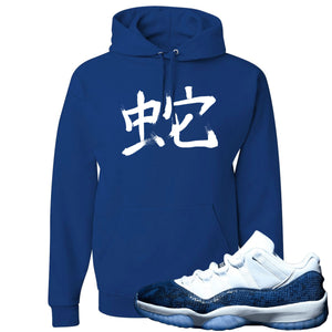 "Jordan 11 Low Blue Snakeskin ""Snake"" in Japanese Royal Blue Hoodie"