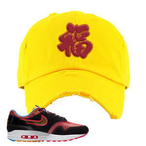 Air Max 1 NYC Chinatown Hong Bo Gold Distressed Dad Hat To Match Sneakers