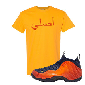 Foamposite One OKC T Shirt | Gold, Original Arabic
