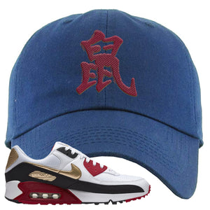 Air Max 90 Chinese New Year Dad Hat | Navy Blue, Rat Character