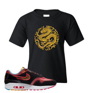 Air Max 1 NYC Chinatown Strength Of A Dragon Black Kid's T-Shirt To Match Sneakers